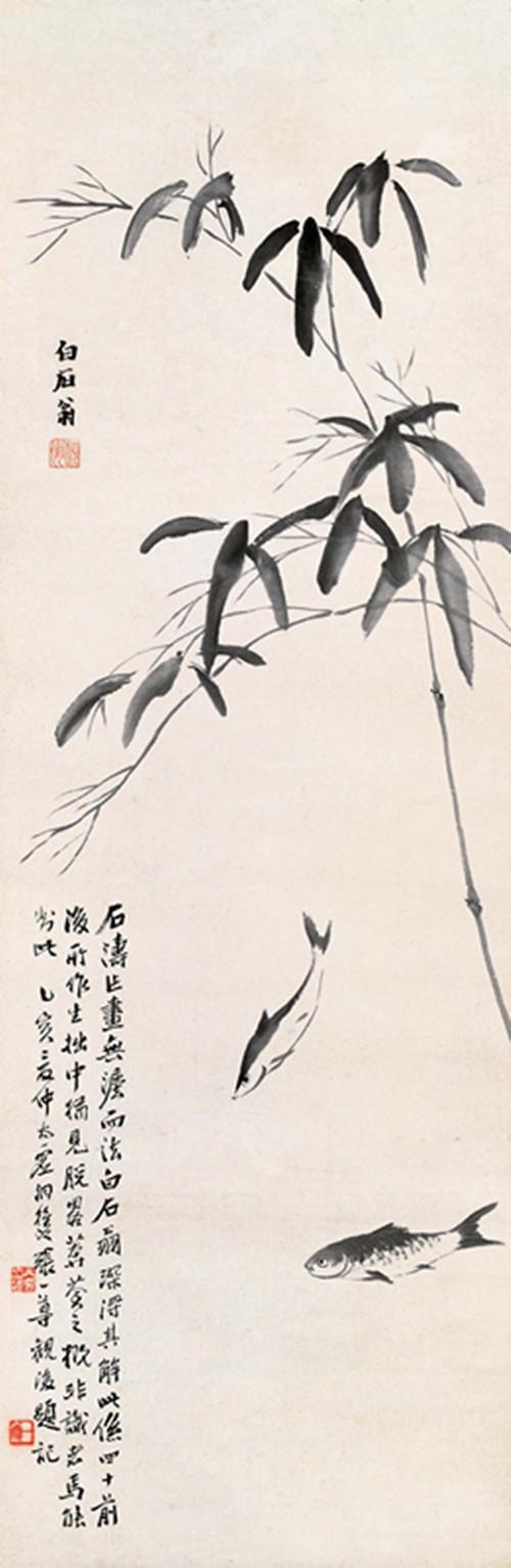 名家画欣赏——齐白石画鱼
