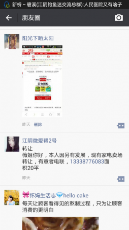 Screenshot_2016-06-10-10-25-37.png